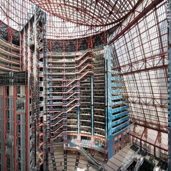 Today in the Culture, May 5, 2021: Thompson Center Officially For Sale | DePaul Art Museum, CSO & City Announce Reopening Dates