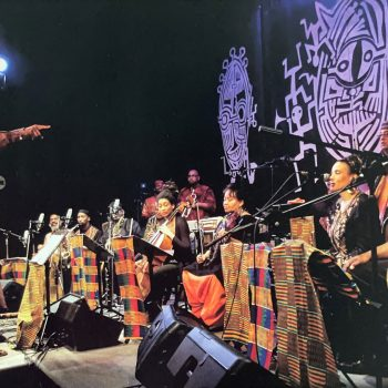 Today in the Culture, August 6, 2021: Flashpoint Closing | Chicago Gets Food Equity Lead | AACM x Great Black Music Ensemble